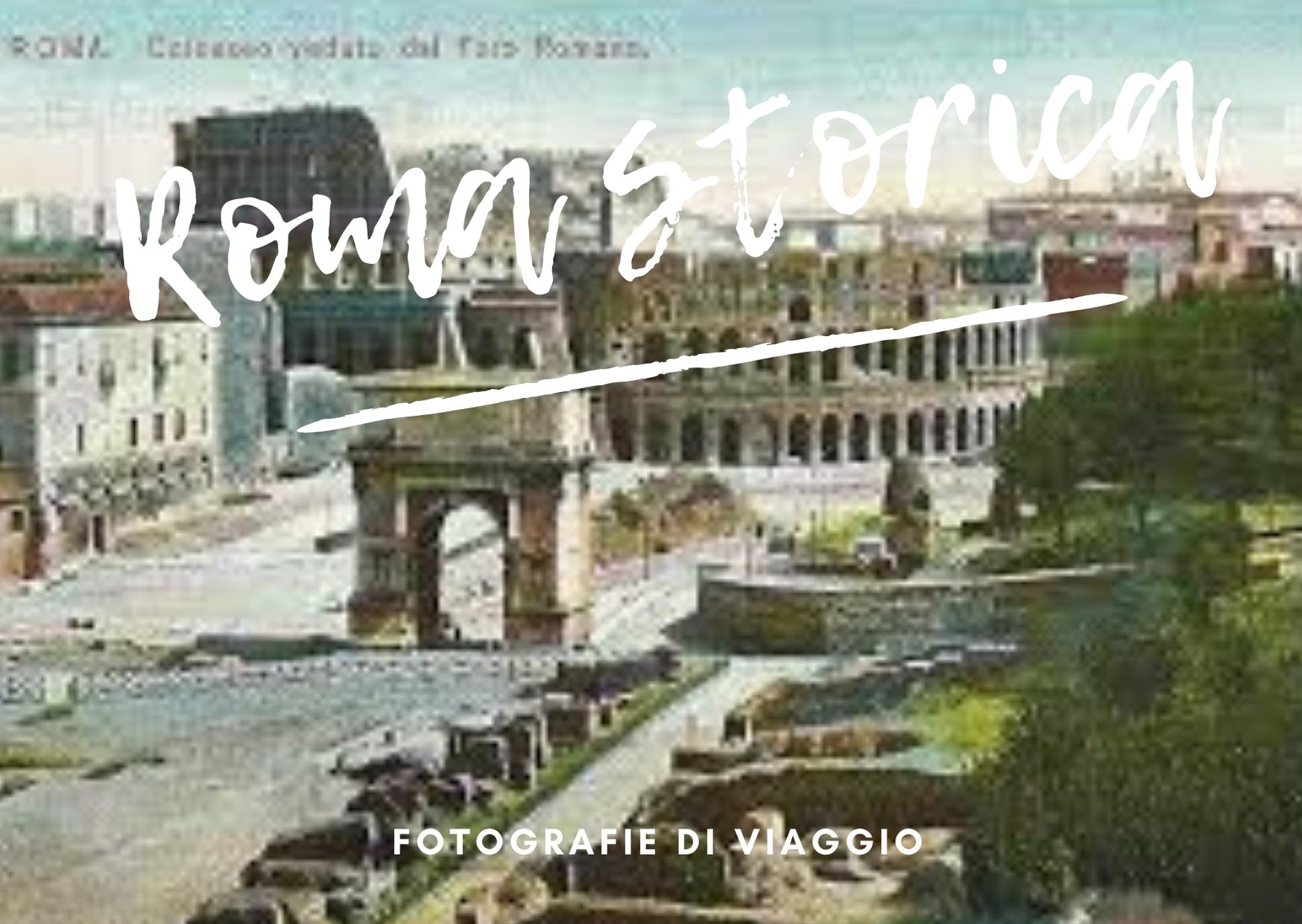 progetti di viaggio cartolina roma storica